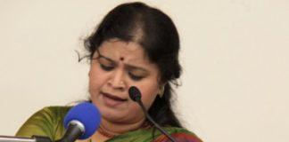 Sangeeta Katti image