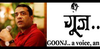 Anshu Gupta Goonj