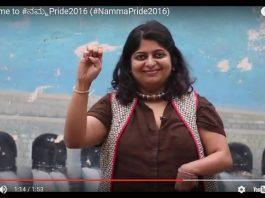 Namma Pride 2016