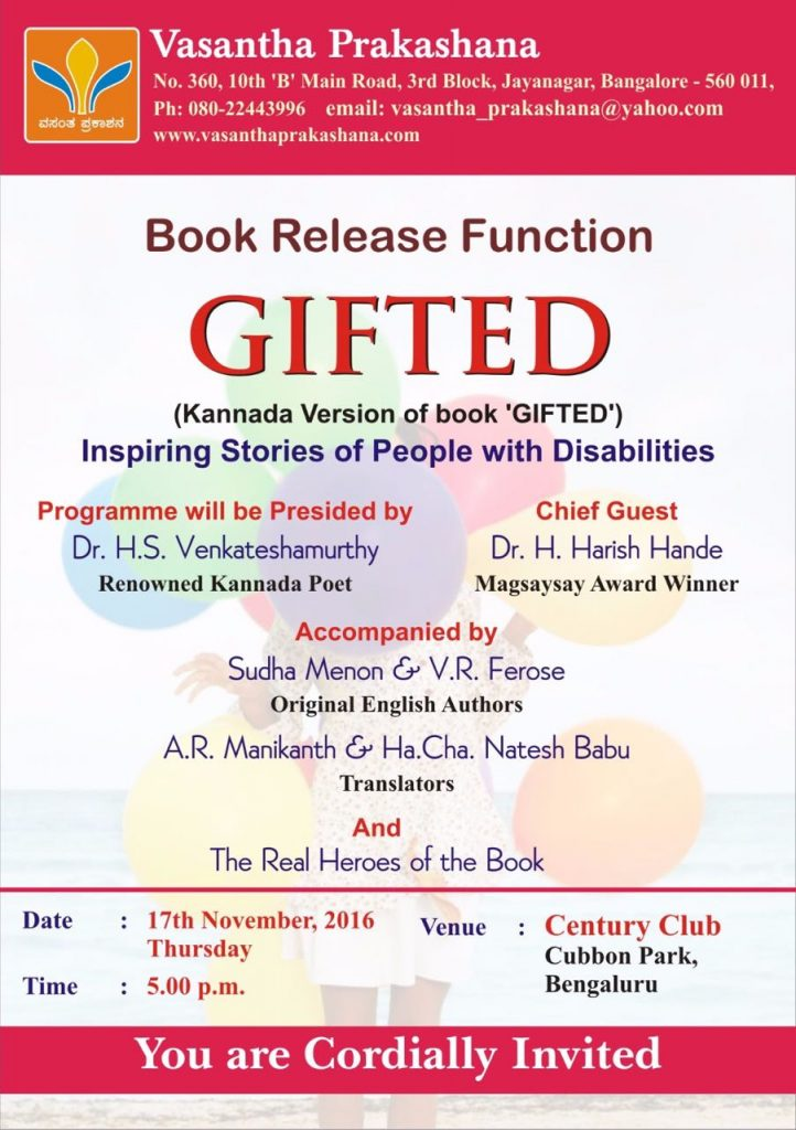 Monday Truclusions - The Gifted Kannada Book Launch