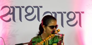 Krutika Janginmath playing the flute