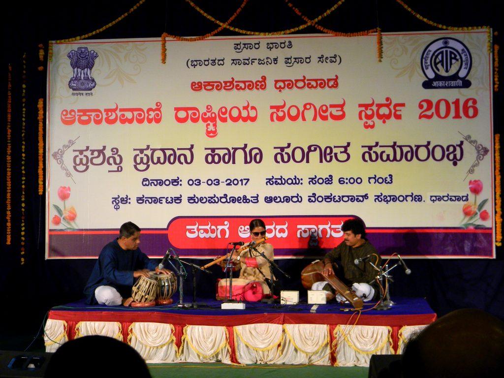Krutika Janginmath playing the flute at Akashvani